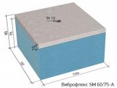Виброизоляционные опоры Виброфлекс SM 60/75-A