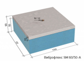 Виброизоляционные опоры Виброфлекс SM 60/50-A