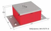 Виброизоляционные опоры Виброфлекс SM 470/75-В